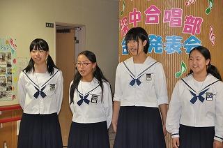 深堀中学校 - JapaneseClass.jp